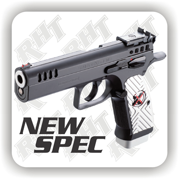Picture of Tanfoglio Stock II Xtreme